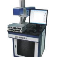 精密配件专用激光打标机图片