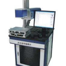 供应东风汽车供应商激光打标机,十堰二汽激光打标机供应商批发
