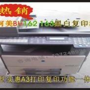 家用商用型柯美162/163打印复印机图片