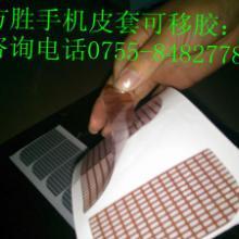 供应ipad2皮套可移胶/ipad2皮套背胶批发