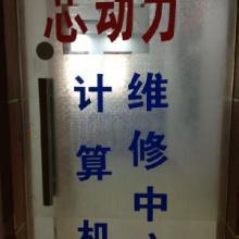 供应天津电脑配件