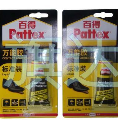 德国汉高百得PX46S万能胶图片/德国汉高百得PX46S万能胶样板图 (1)