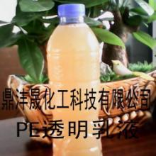 供应广东氧化氧化蜡PE乳液生产厂家图片