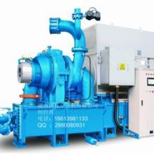 供应开山600KW离心式空气压缩机
