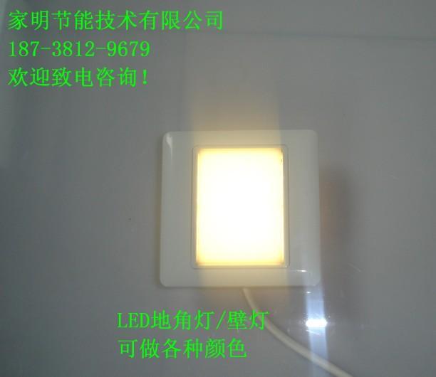供应led照明灯具
