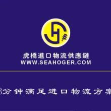 供应不锈钢五金生产线机械进口上海怎么办理机电证批发