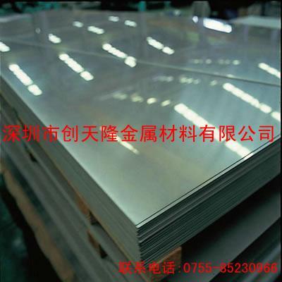 供应SUS304不锈钢板 不锈钢带 进口不锈钢板
