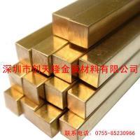 供应铜合金C3604黄铜棒C3604黄铜板