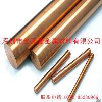 创天隆供应磷铜合金C5210耐磨磷青铜棒磷铜带磷青铜管