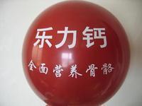 气球广告气球气球厂家北京气价格及图片、图库、图片大全