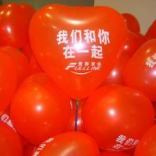 气球,乳胶气球,北京乳胶气球