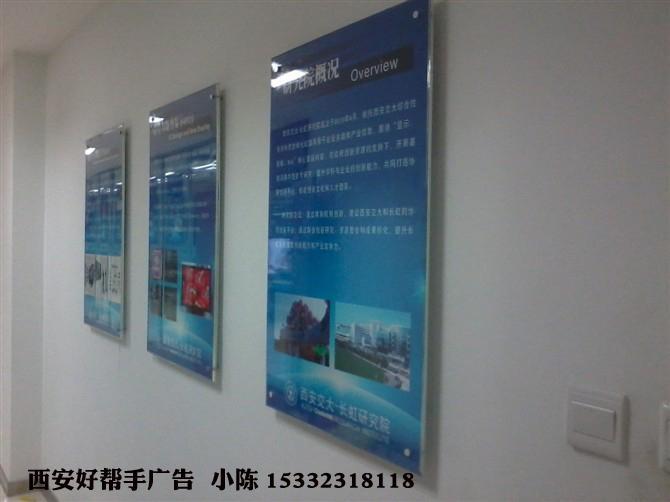 供应企业形象墙软木板宣传栏