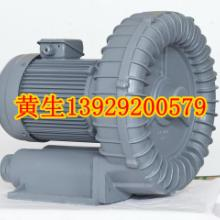 供应高压漩涡气泵,涡流泵,旋涡气泵RB-077耐高温循环热风机