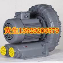 供应漩涡式鼓风机,回转式风机,小型鼓风机RB-022(1.5KW)