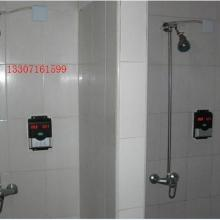 供应插卡沐浴-一体水控-一体水控器