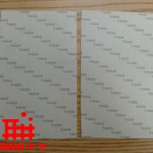 供应3M橡胶垫3M硅胶垫3M发泡胶垫