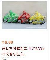 汕头市澄海区华元工艺玩具厂