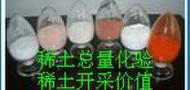 深圳市珍伟测科技有限公司
