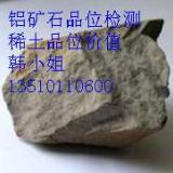 供应四川镁矿石烧后白度检测单位