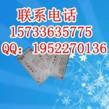 滨州酒店湿巾、一次性湿巾、单包湿巾厂家图片