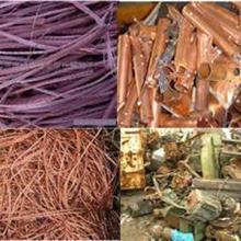 广州废品回收公司收购废电子产品类