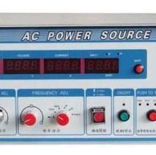 供应60HZ变频电源