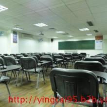 广东石油化工学院东莞成人大专报名