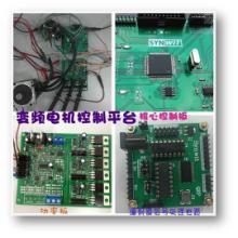 供应直流变频马达电机六步技术方案图片