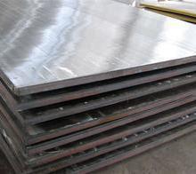 供应新疆不锈钢复合板、不锈钢板、