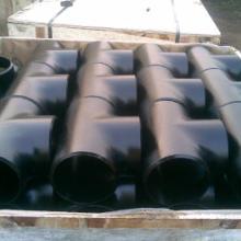 供应管件厂家价格\新疆管件价格\新疆管件厂家\新疆弯头价格