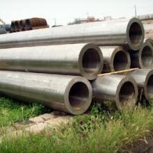 供应新疆合金管报价供应新疆宝钢集团生产合金管报价,管件直销处,石油化工用合金管管件