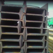 供应新疆角钢、槽钢、工字钢、型材
