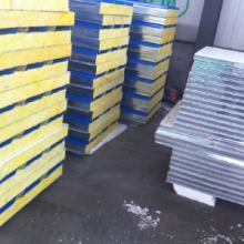 供应防火保温彩钢板