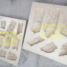 供应河北专业文化石厂家 新华人造文化石 海南文化石技术图片