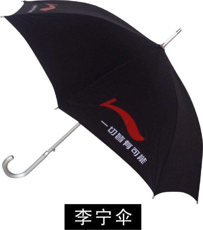 供应广告伞定做,礼品伞定做工厂