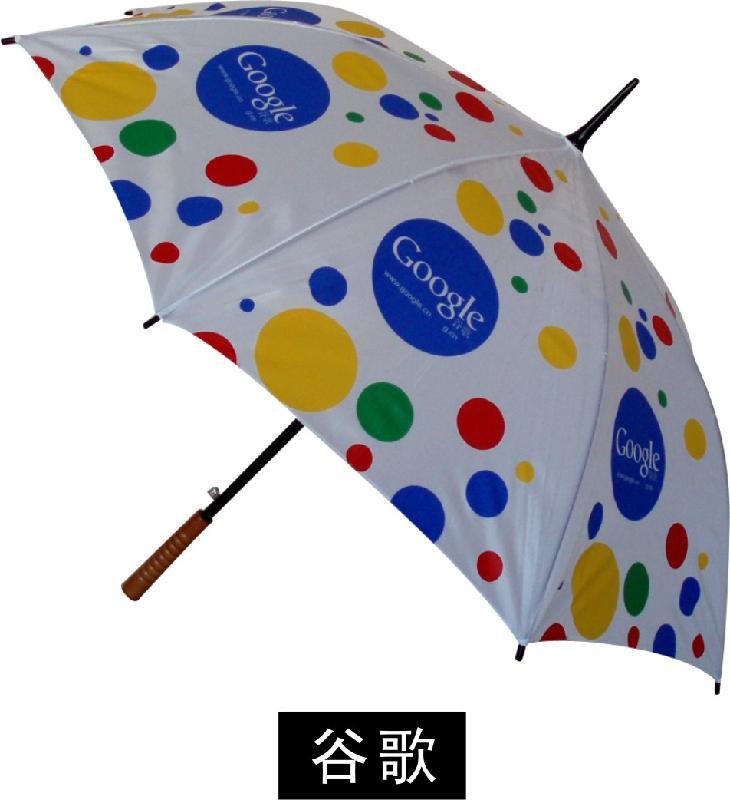 供应广告伞定做厂家,礼品伞定做厂家,太阳伞定做厂家,罗马伞定做厂家,服务奥运世博,服务APEC大阅兵,品质保证