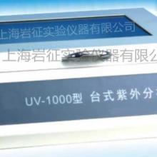 供应紫外透射分析仪,紫外透射分析仪,紫外透射分析仪
