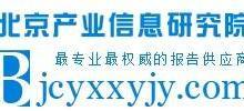 供应中国柔性线路板行业全面发展分析及投资预测战略深度调研报告