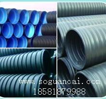 供应成都绵阳德阳HDPE波纹管PVC-U双壁波纹管