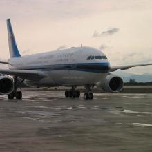 供应北京青岛江门到阿什哈巴德ASB空运图片
