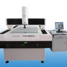 供应测量仪器生产厂家