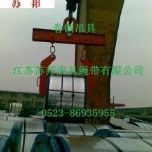 供应C型双卷板吊钩卷钢吊具苏邦品牌批发
