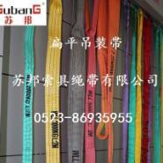 吊装带 1吨3吨-90吨 吊带 扁平吊带图片