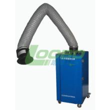 供应电焊烟雾处理设备