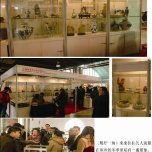 德化窑白瓷器的鉴定图片