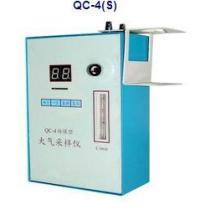 供应防爆型大气采样仪QC-4(S)