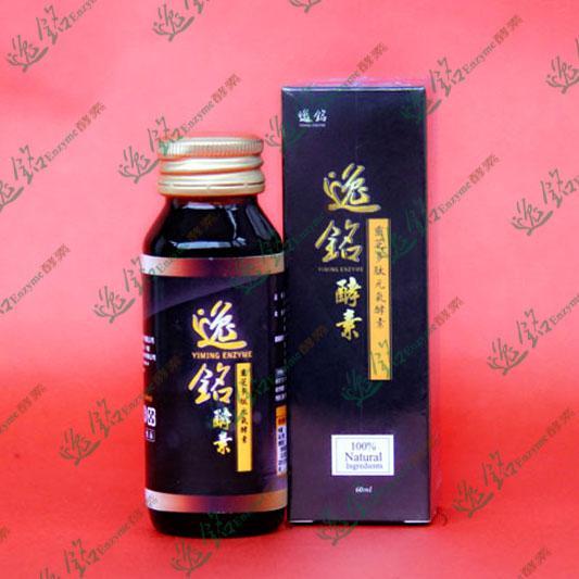 供应植物酵素 台湾逸铭灵芝多肽酵素成品 抑制肿瘤抗散
