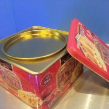 供应核桃酥铁罐包装,核桃酥礼品金属包装