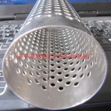 供应铝板冲孔网管