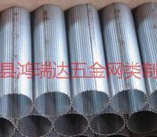 供应镀锌板冲孔网管